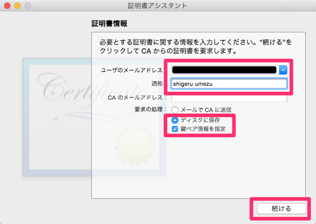 certificates_04