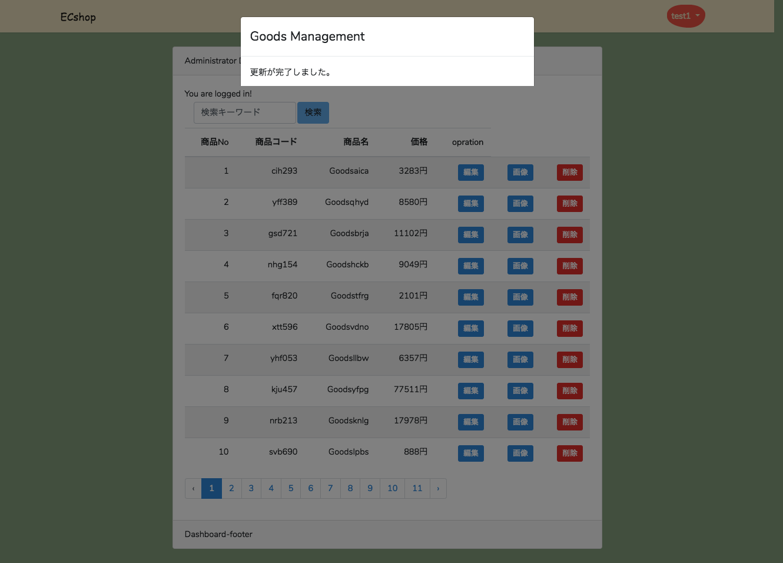 FireShot Capture 24 - ECshop - http___shop1.localhost_admin_home.png