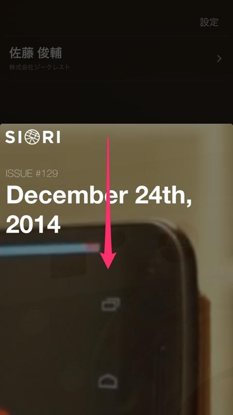 写真 2014-12-24 19 55 07.jpg