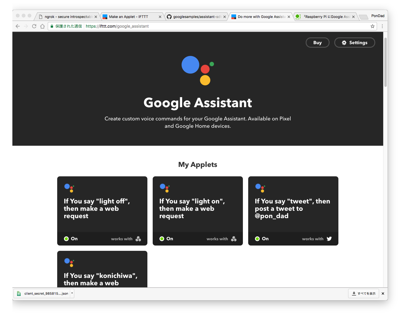 Do more with Google Assistant - IFTTT 2017-04-29 23-46-55.png