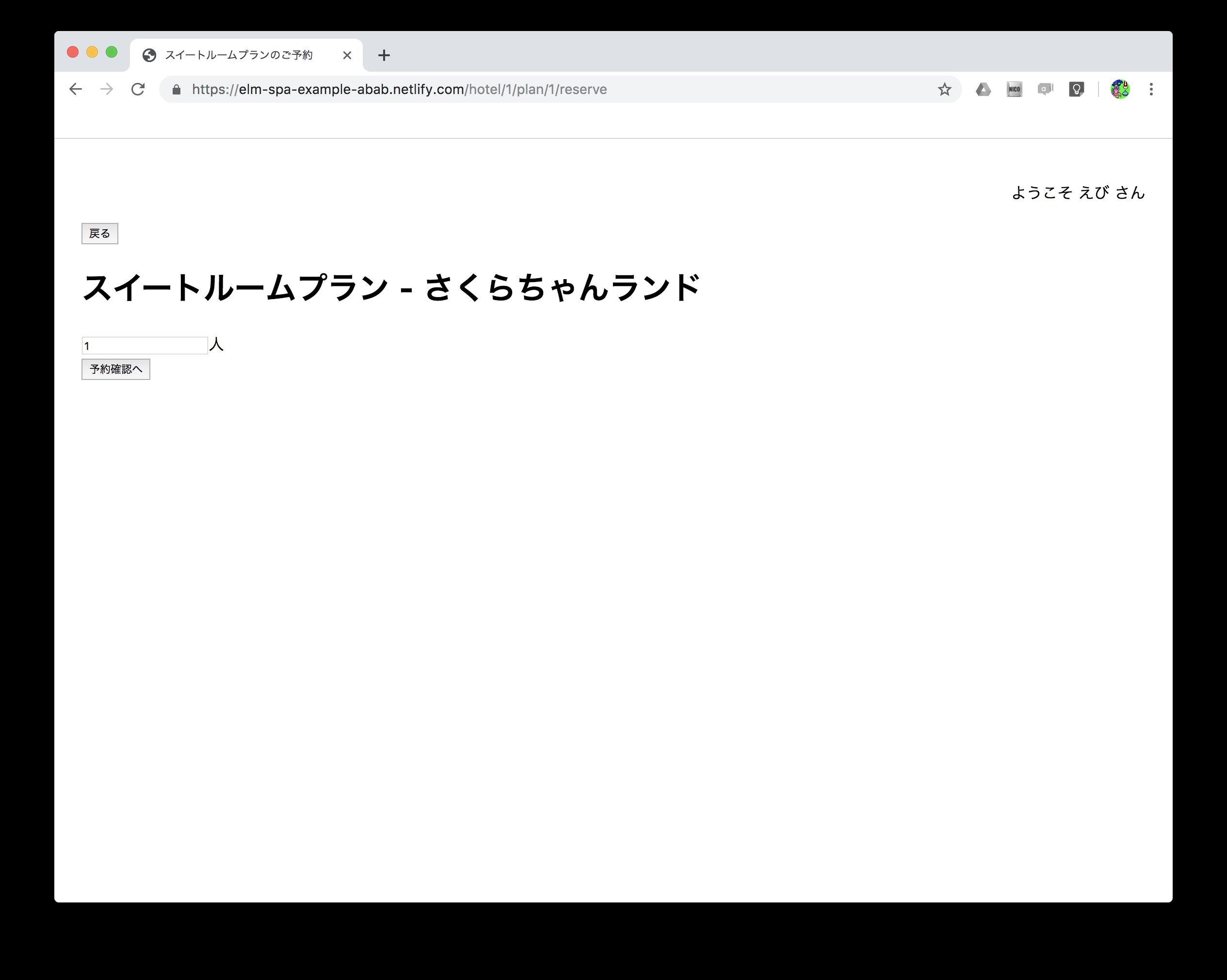 スクリーンショット 2019-06-09 10.34.33.png