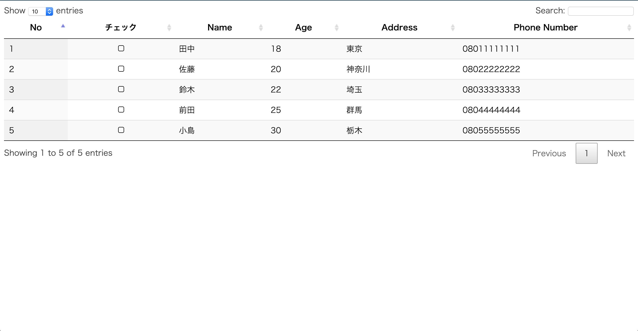 スクリーンショット 2019-01-27 13.58.01.png