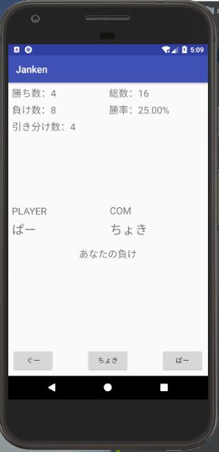 スクリーンショット 2018-05-07 14.08.58.png