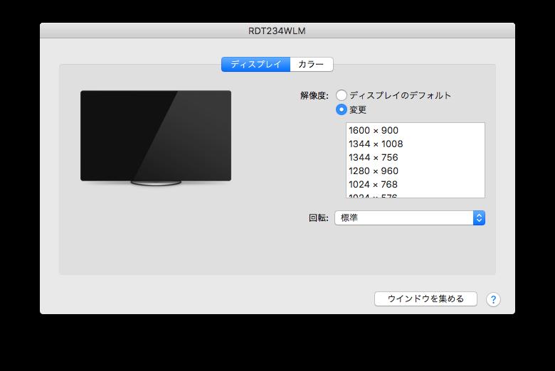 display_option.png