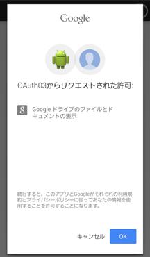 GoogleApisClient03.png