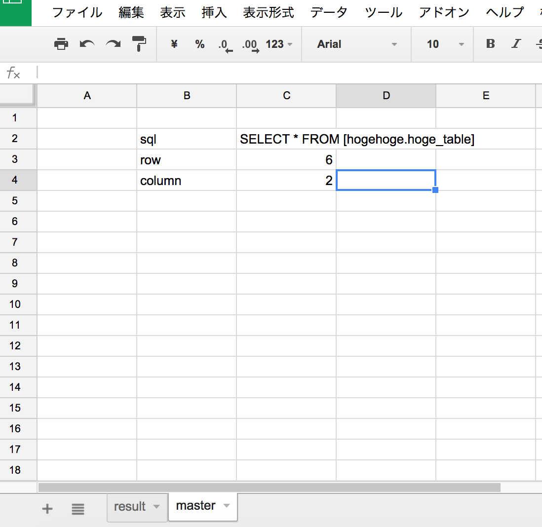 spreadsheet_005.jpg