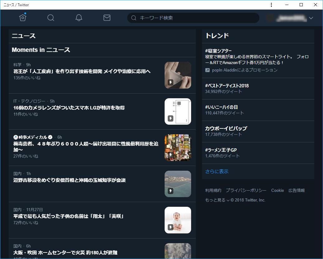 スクリーンショット (52)_.png