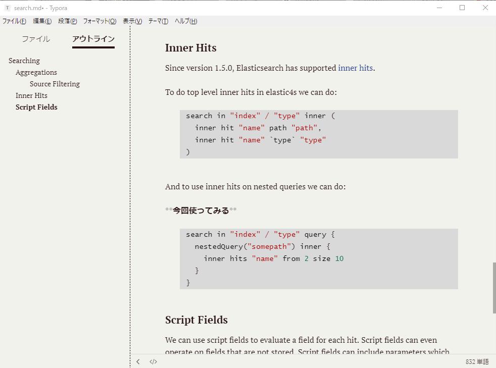 目的別10選】IntelliJ、VSCodeはじめ、仕事が捗るエディタたち