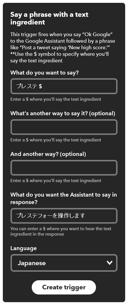 Make an Applet - IFTTT_20171024_010135.png