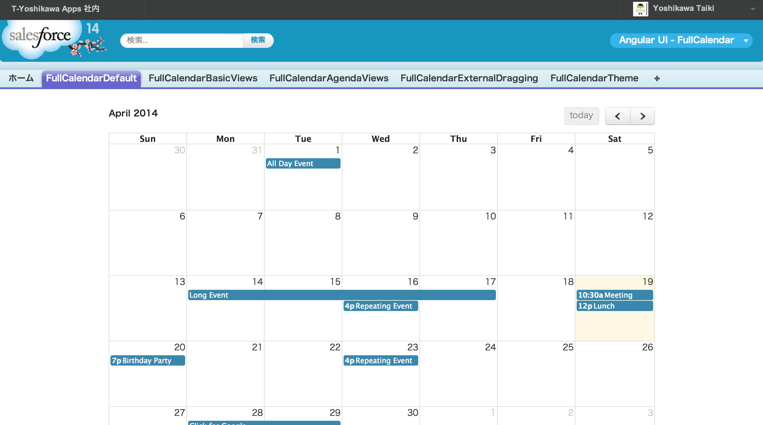 スクリーンショット 2014-04-19 23.26.16.png