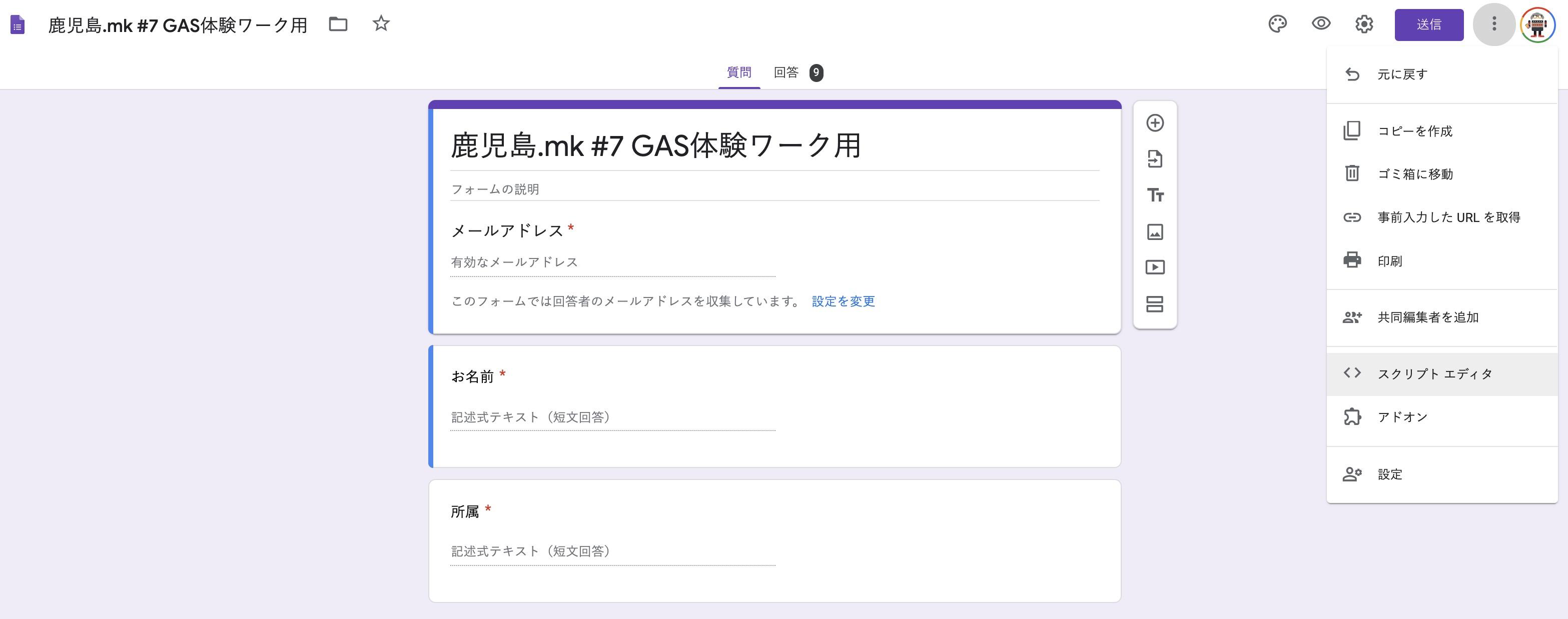 スクリーンショット 2020-02-26 8.46.34.jpg