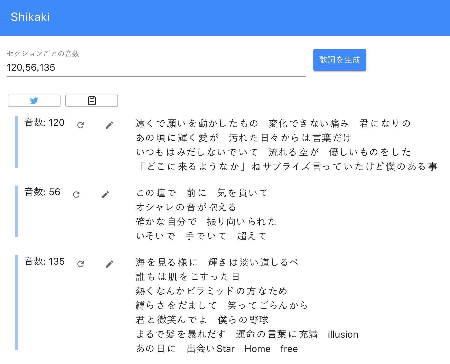 shikaki_0.png