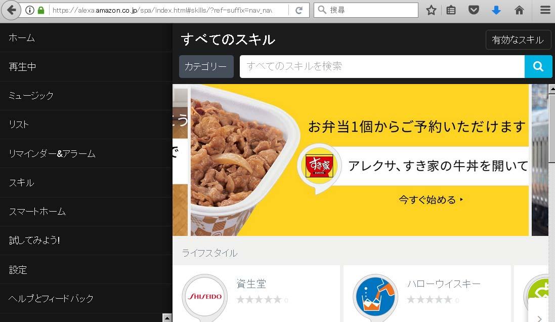 ArakiSkill.jpg