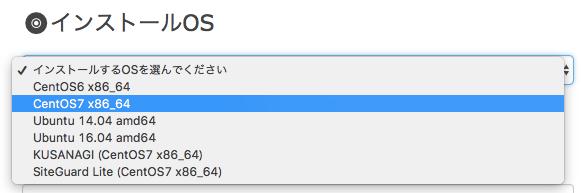 2_select-os.png