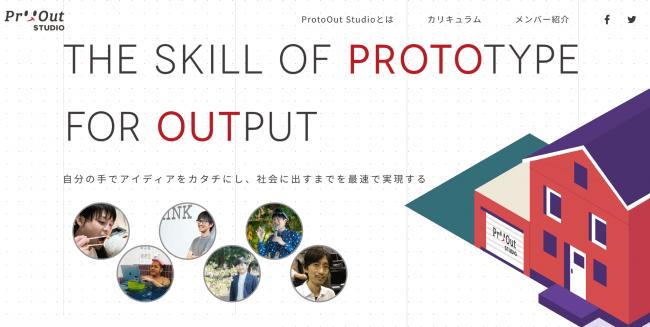 protoout.png