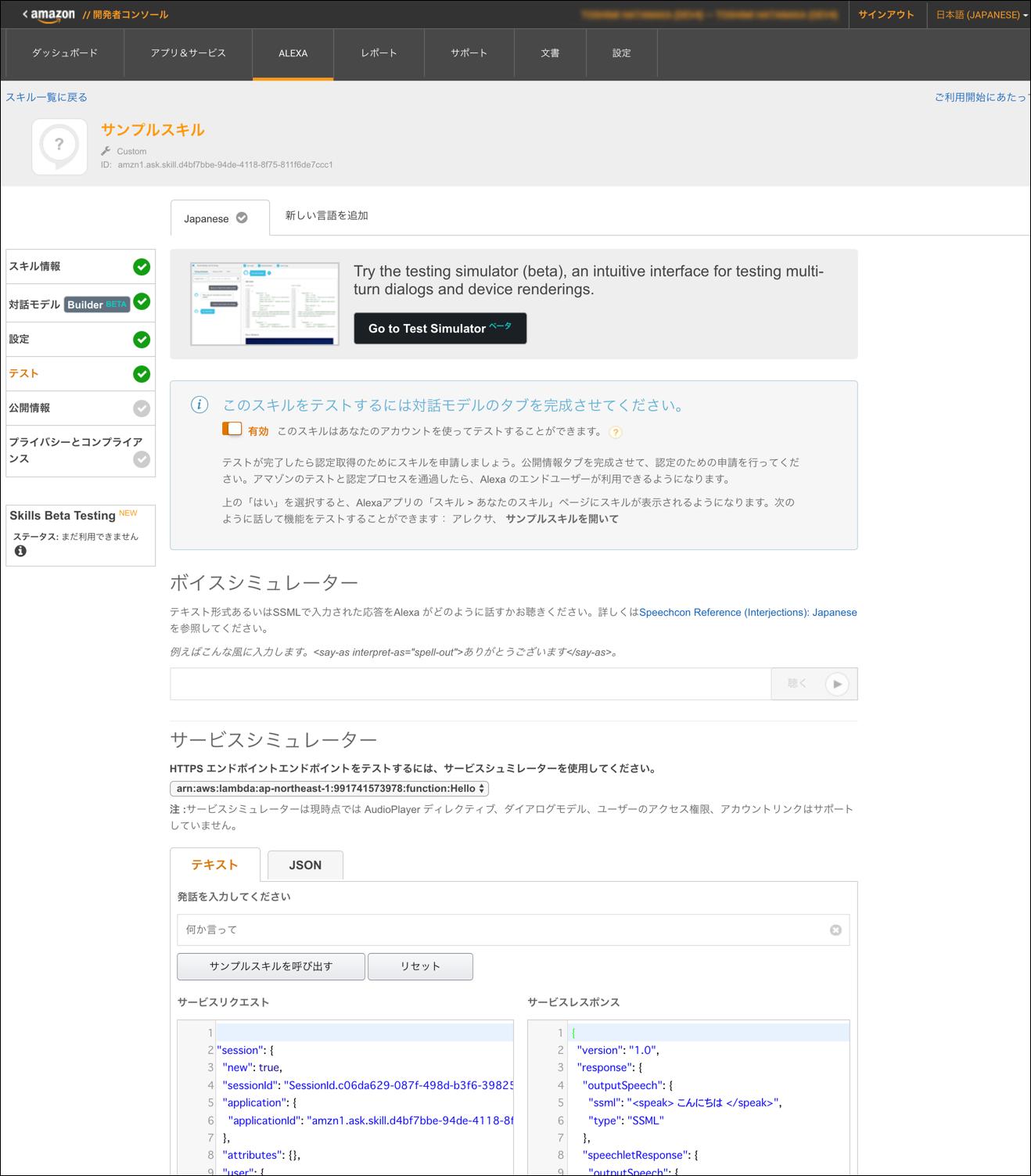 DevPortal_Testing.png