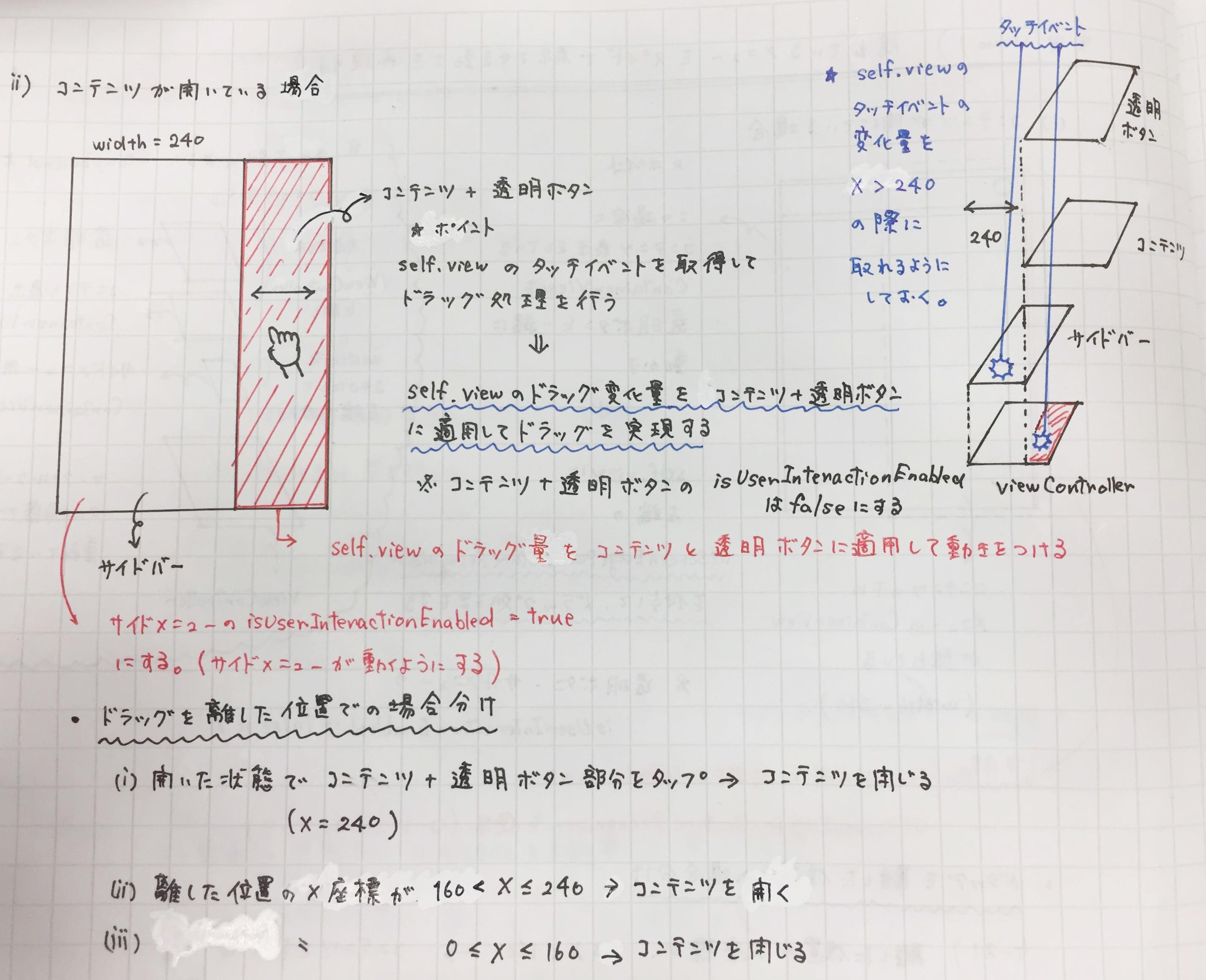 capture-3-2.jpg