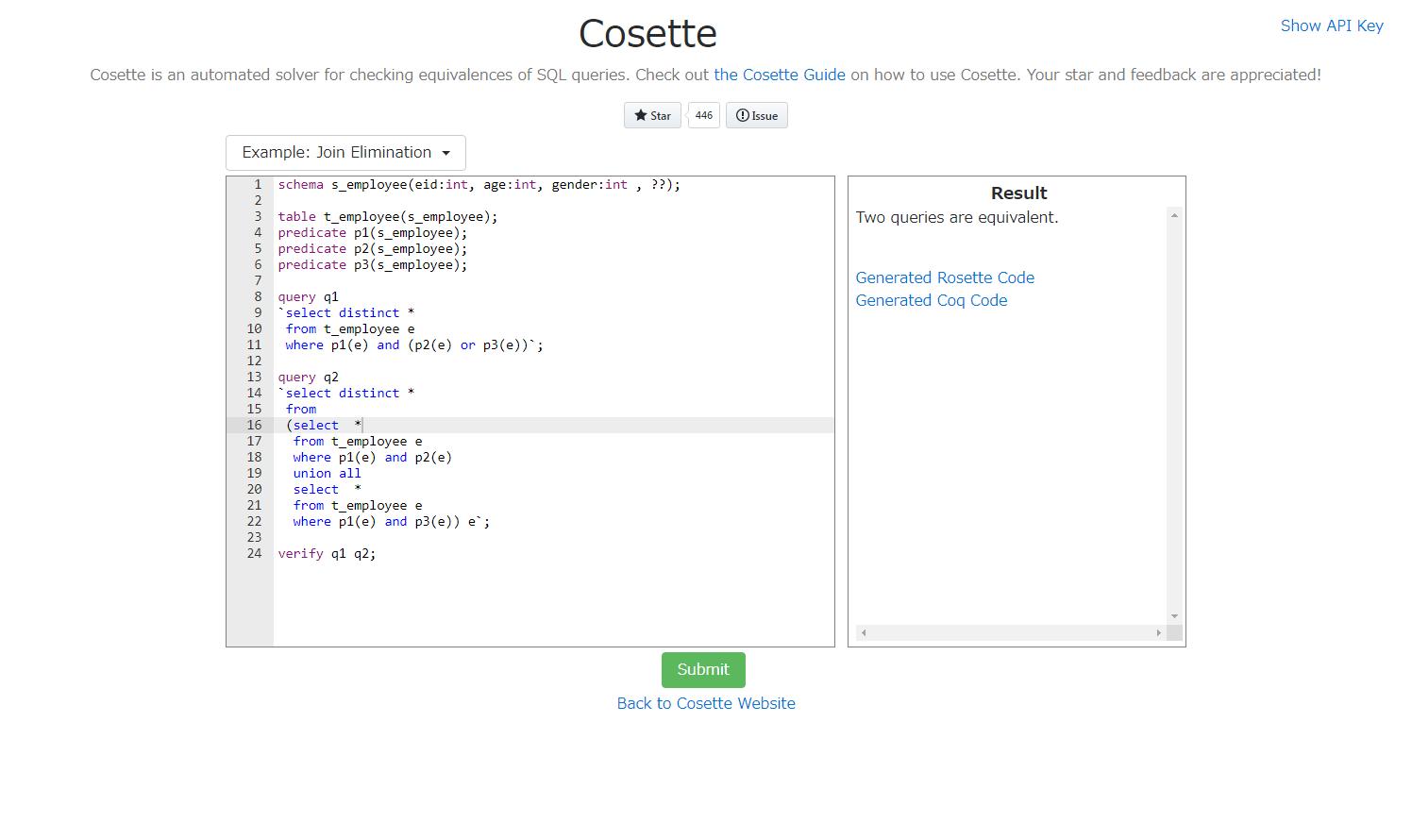 SQL等価性検証ツールCosetteを使...