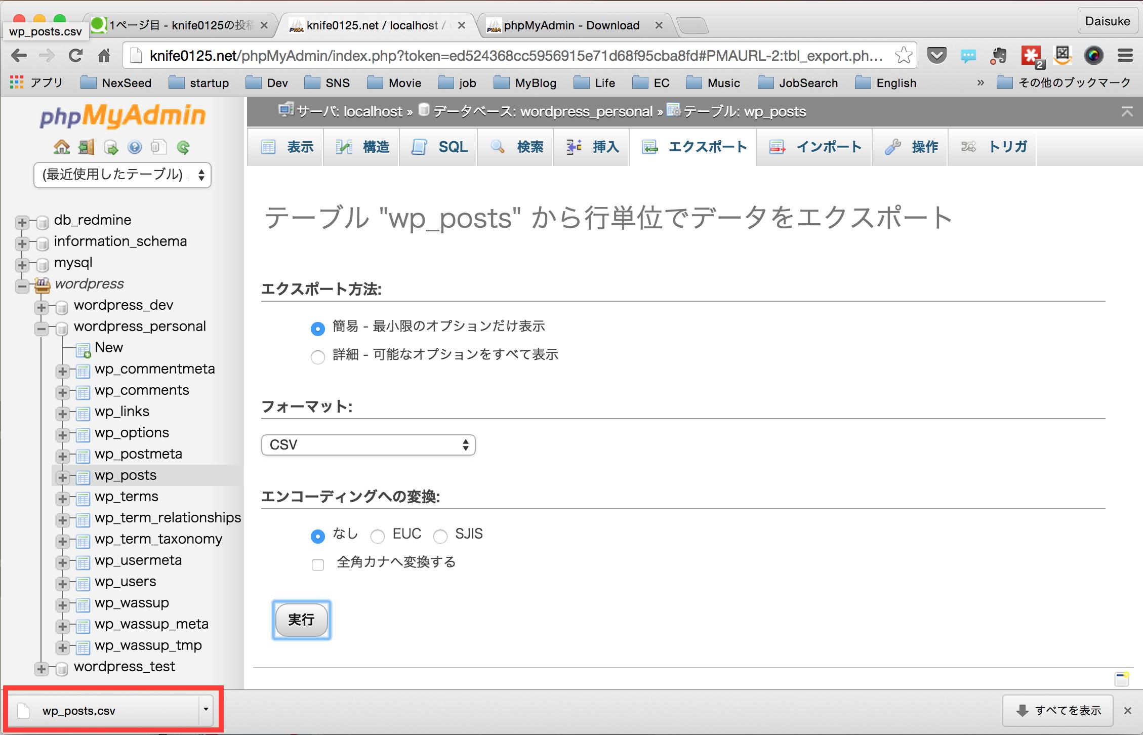 PHPMyAdmin_Export_09.png