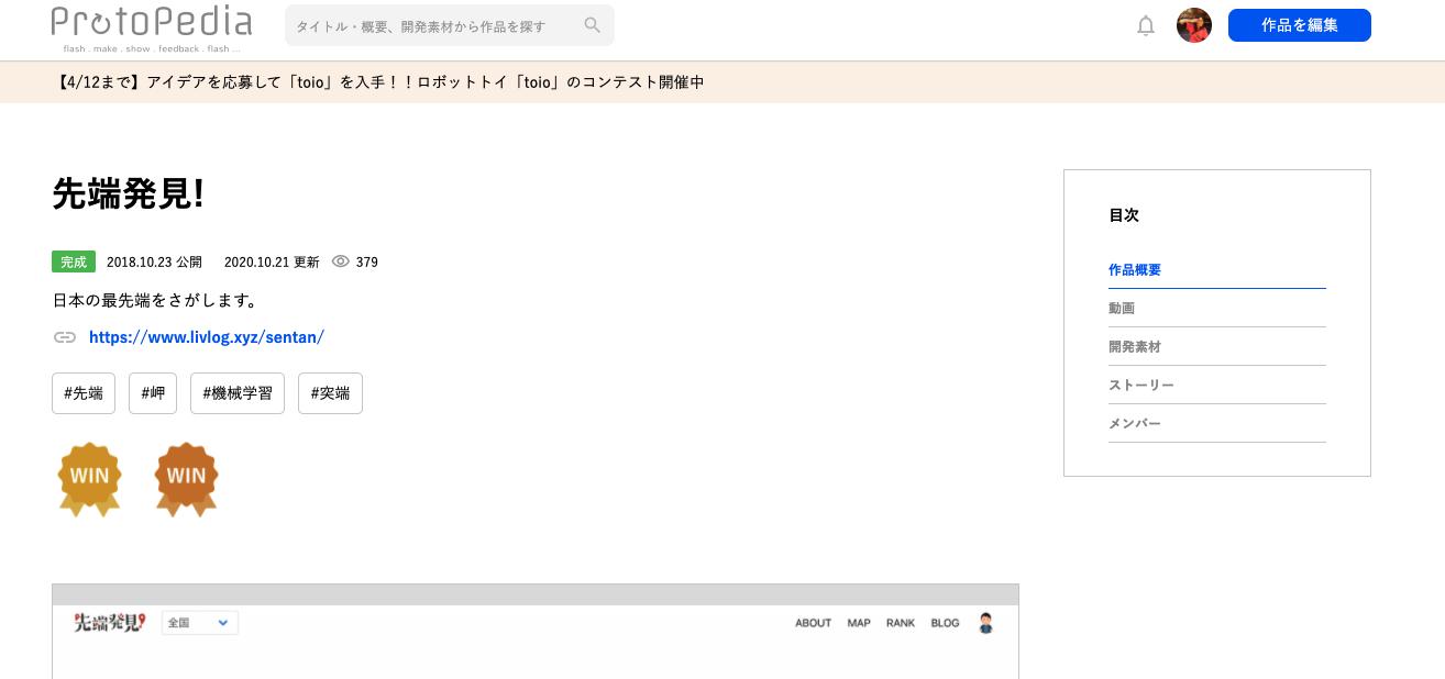 スクリーンショット 2021-04-07 16.21.40.png