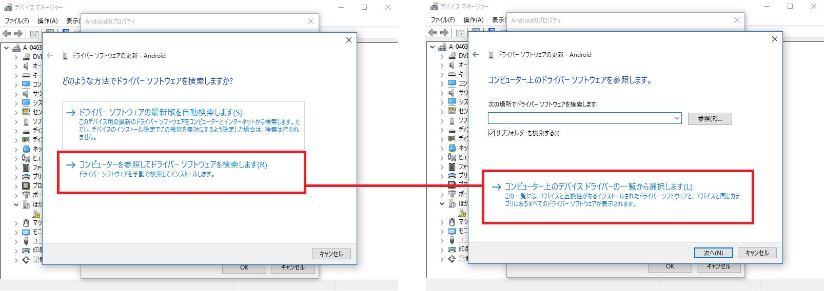 6_ソフトウェア検索.png