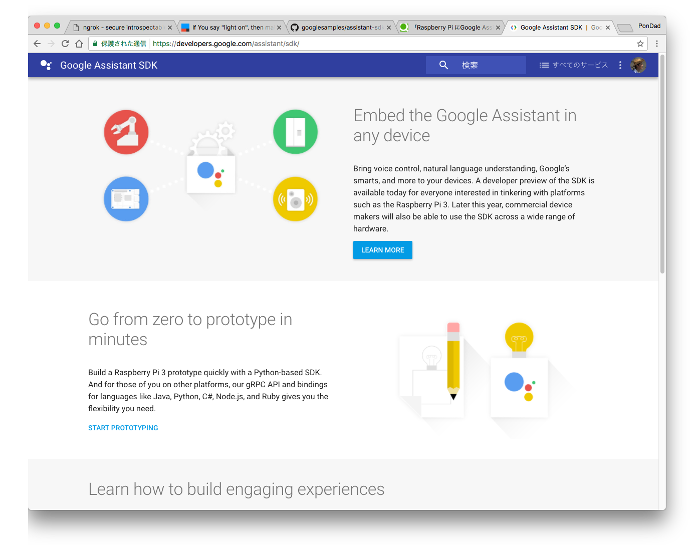 Google Assistant SDK | Google Assistant SDK | Google Developers 2017-04-29 22-59-47.png
