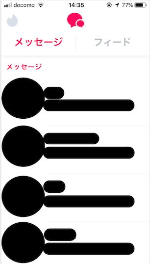 スクリーンショット 2019-05-15 1.19.57.png