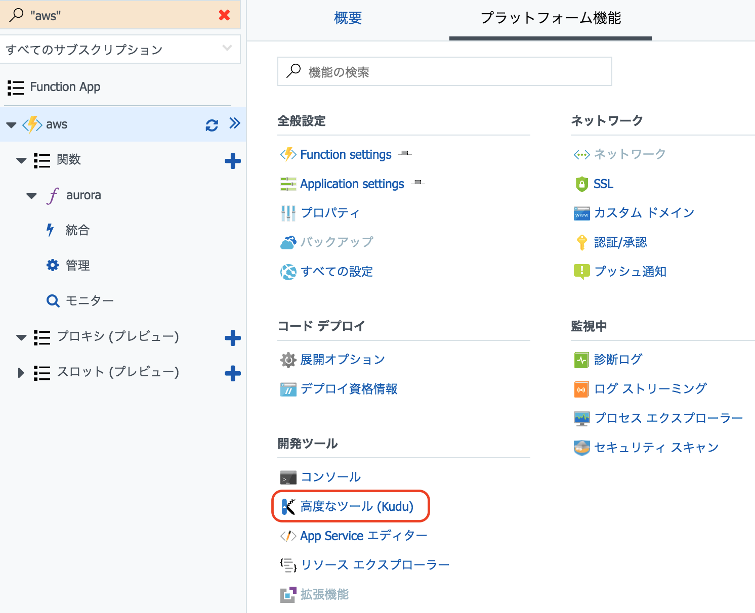 03_func.png