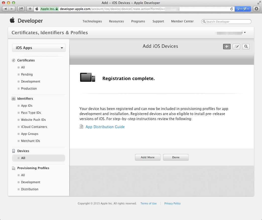 46_Add_-_iOS_Devices_-_Apple_Developer.png
