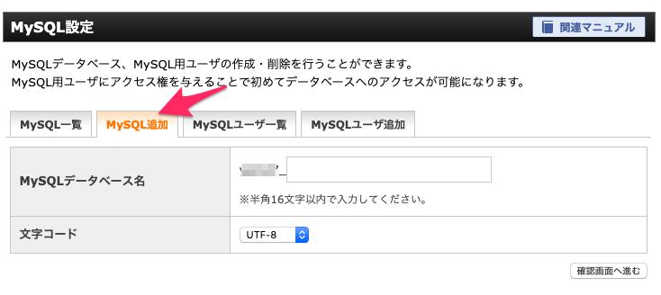 MySQL1.png