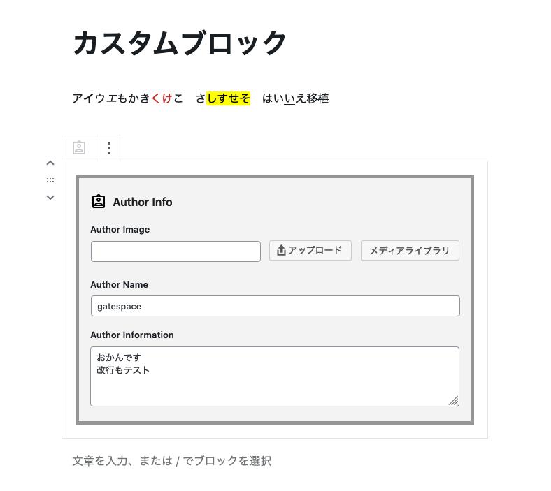 スクリーンショット 2019-02-13 17.37.01.png