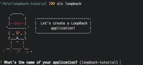 loopback-tutorial-01.png