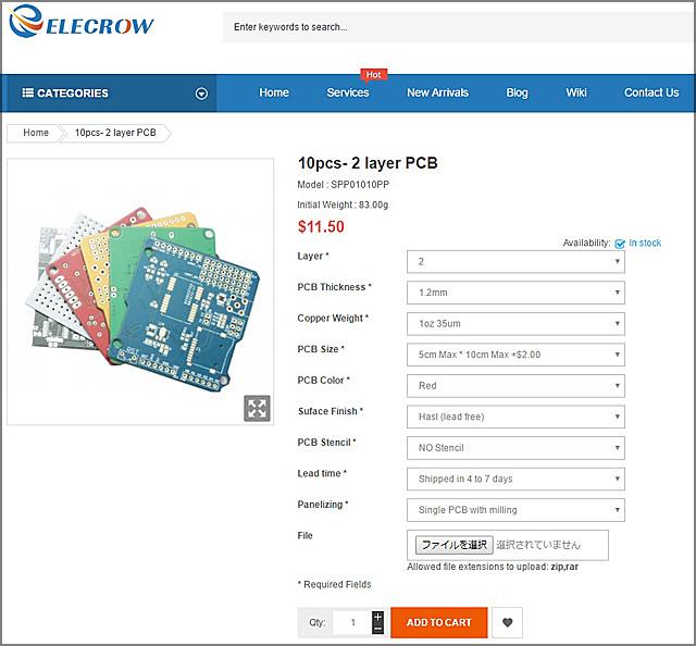 elecrow.jpg