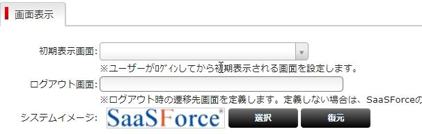 wfc20161109032.JPG