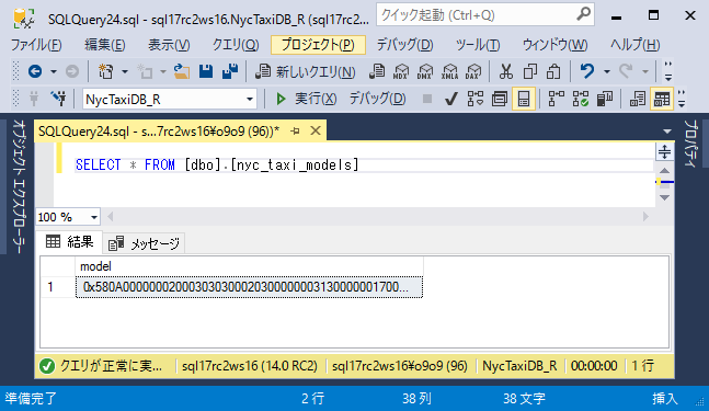 sqldev-r-step5-2-gho9o9.png
