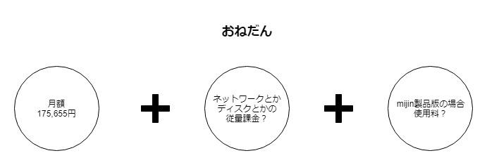 yonsen-Page-2.jpg