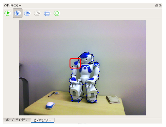 nao-recog-point-3.png