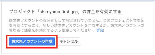 enabole_google_api_05.png