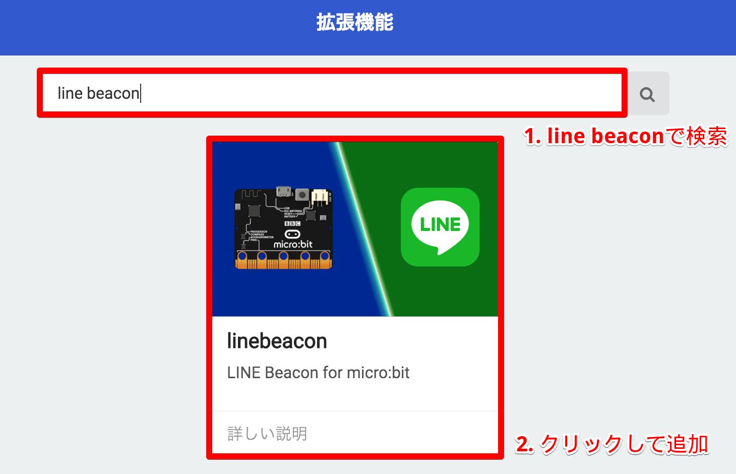 Microsoft MakeCode for micro:bit 2018-12-03 10-29-28.png