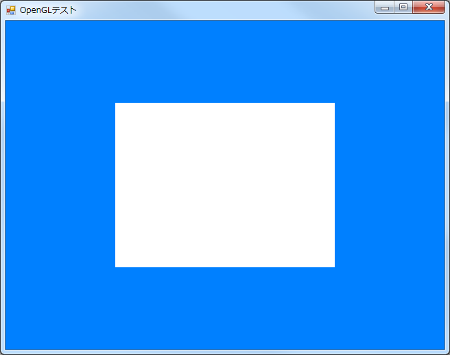 OpenGL.png