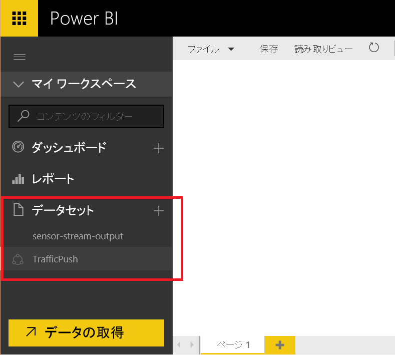 powerbi-window.PNG