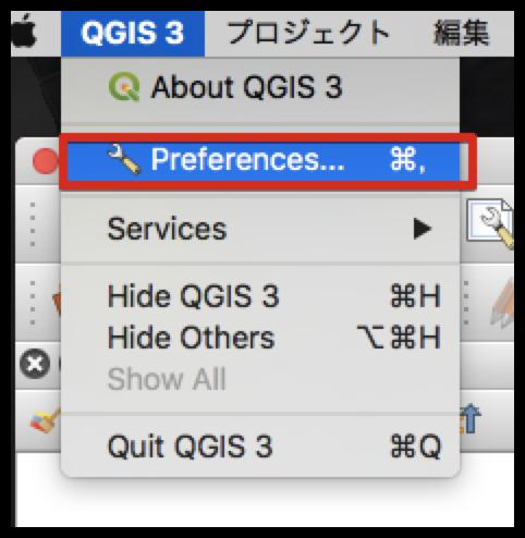 OSXのQGISv3 xでgdalが動かない方への助け舟 - Qiita