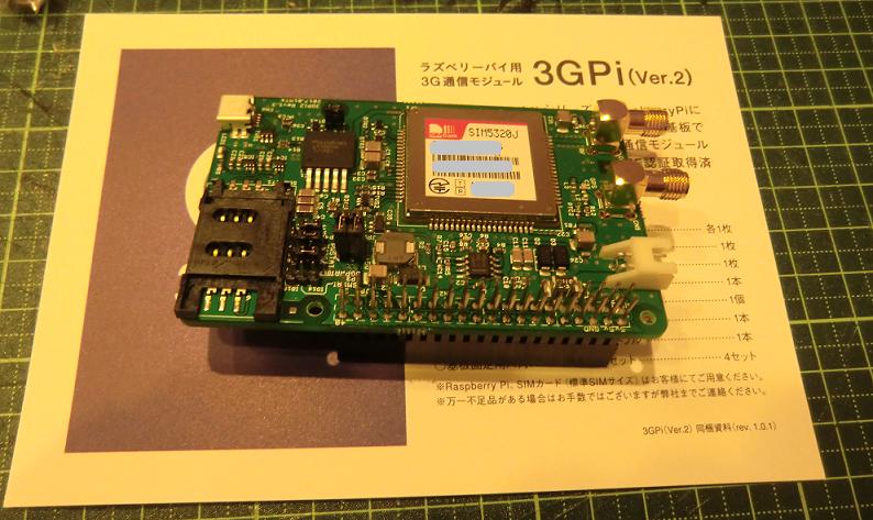 CIMG5666B.png