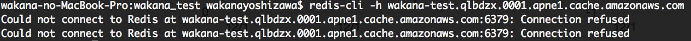 Macからredisにアクセス