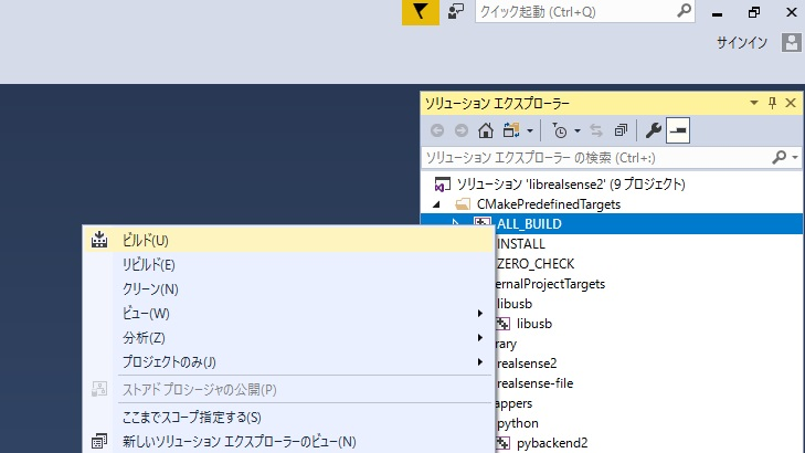 RealSence D435をPythonで使う(Windows10) - Qiita