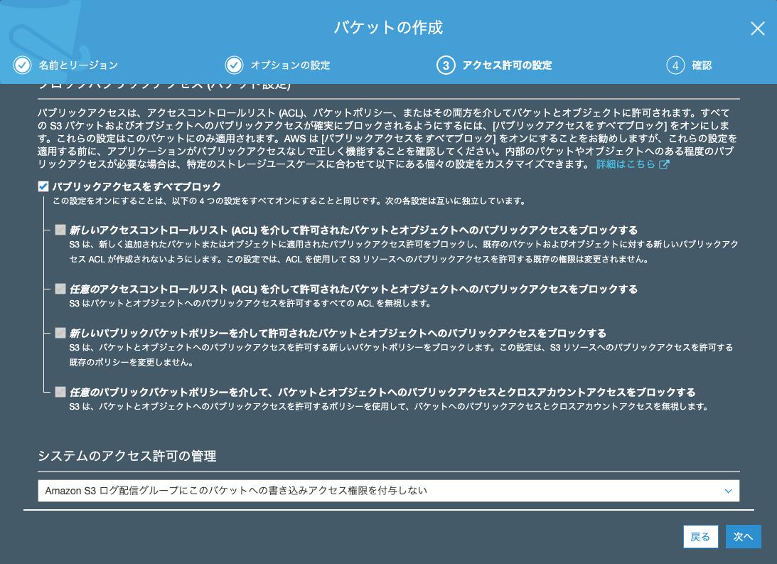 スクリーンショット 2019-06-01 3.07.43.png