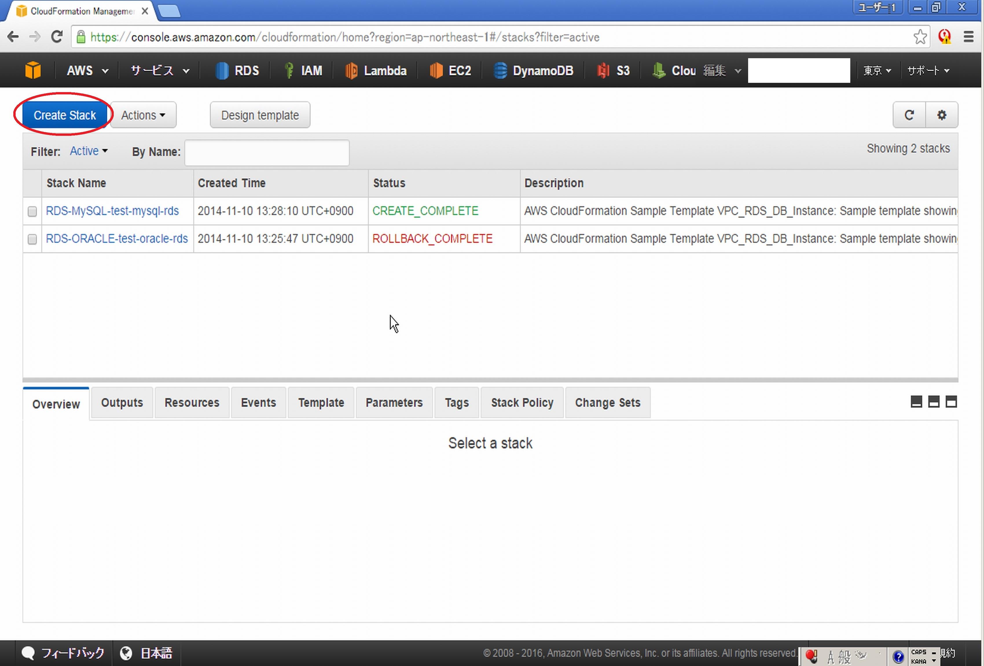 aws cloudformationによるvpc作成 public及びprivateサブネット作成
