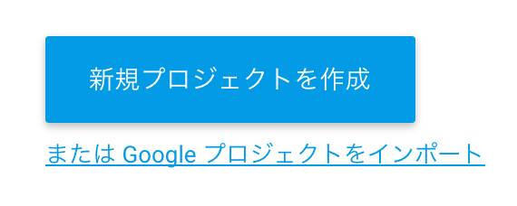 スクリーンショット 2016-06-16 0.11.14.png