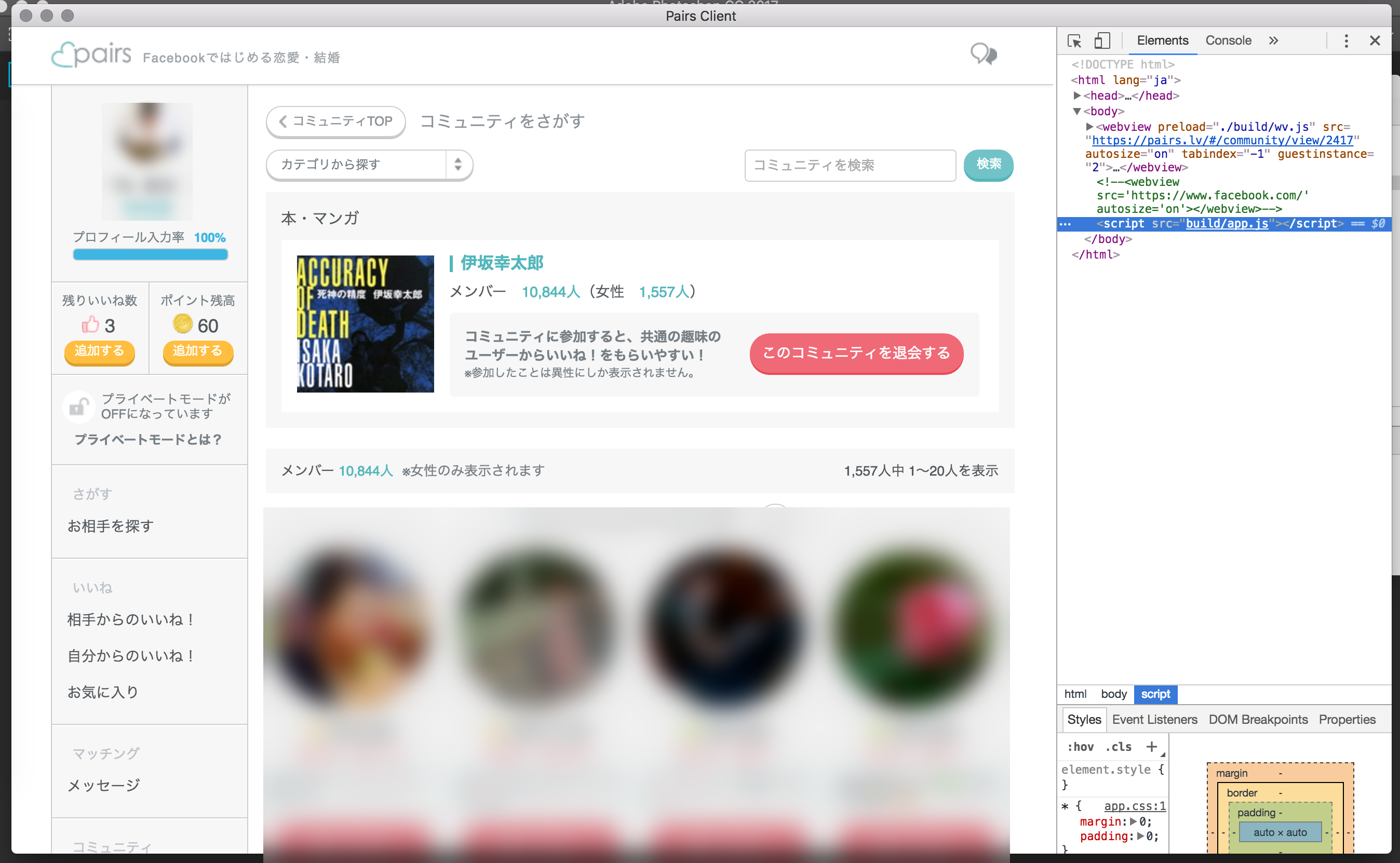 Screenshot 2017-07-12 23.02.53.png
