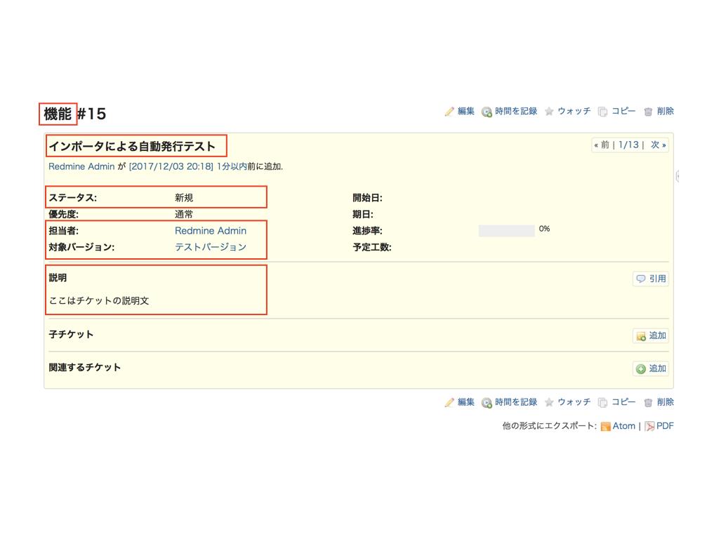 インポートページに自動ボタン.004.jpeg